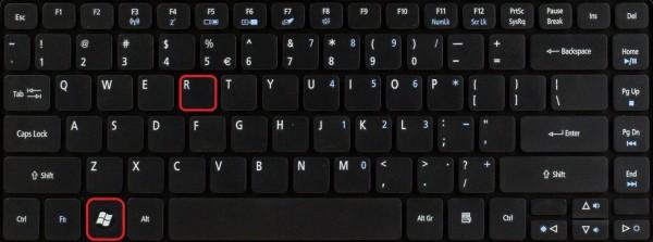 Команда выполнить сочетание клавиш