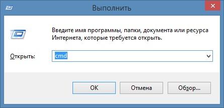 Windows 8 где Панель управления