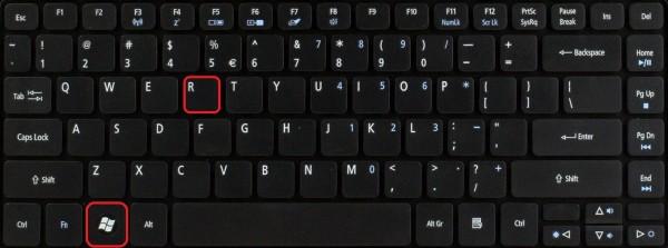 Win8 не открывает редактор реестра