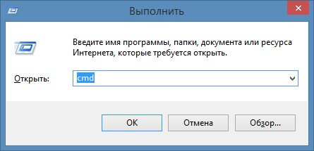 Командная строка cmd Windows 7