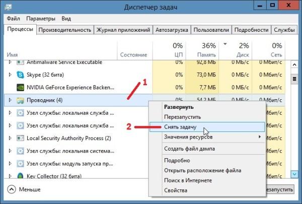 Пропал значок громкости Windows 7