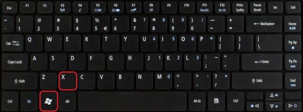 Отключить таймер выключения компьютера Windows 7
