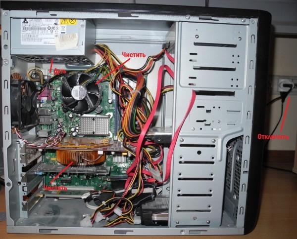 Гудит вентилятор в компьютере