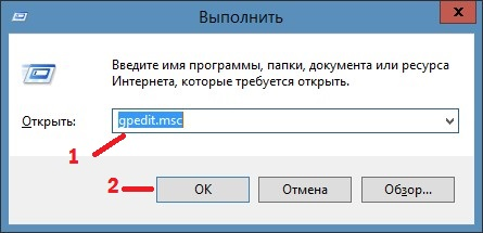 Не работает редактор реестра