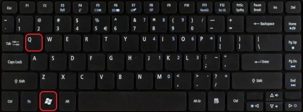 Как вызвать редактор реестра