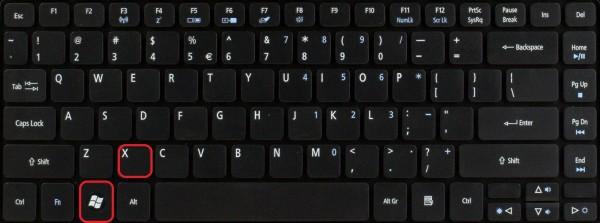 Вызов командной строки горячие клавиши