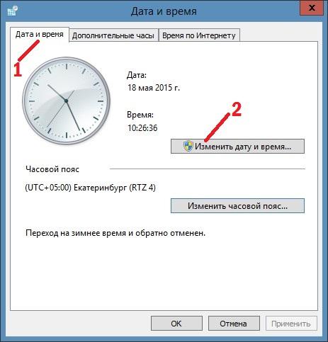 Как исправить дату на компьютере