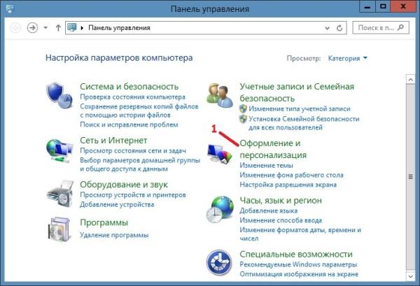 Как поменять частоту монитора Windows 7