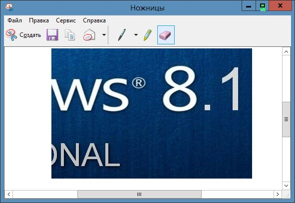 Как сделать скрин экрана на ноутбуке