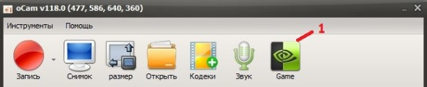 Программа для съемки экрана