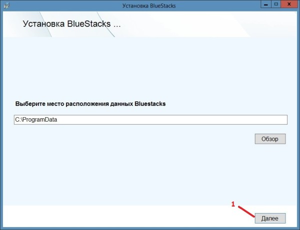 Имитатор андроид на компьютер BlueStasks