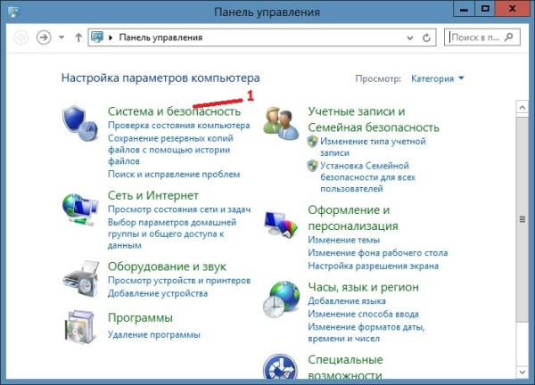 Дефрагментация диска на Windows 7