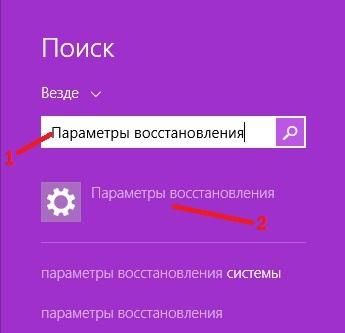 Как сделать сброс компьютера windows 7