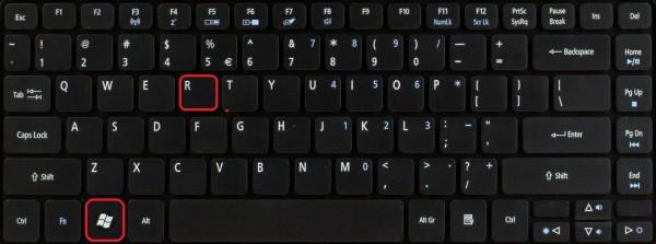 Как включить планировщик заданий Windows 7
