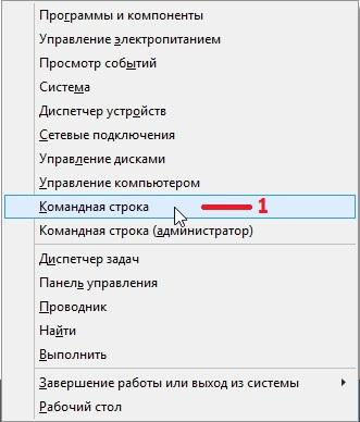 Где планировщик заданий Windows 8