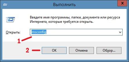 Как проверить автозапуск программ Windows 7