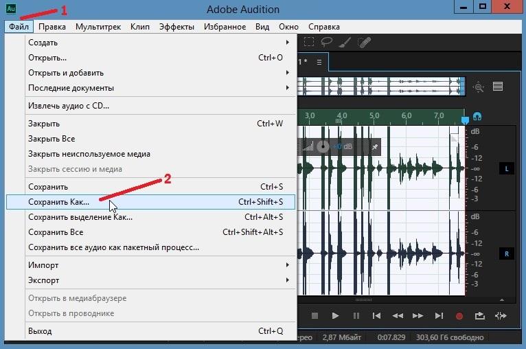 Как правильно сделать аудиозапись