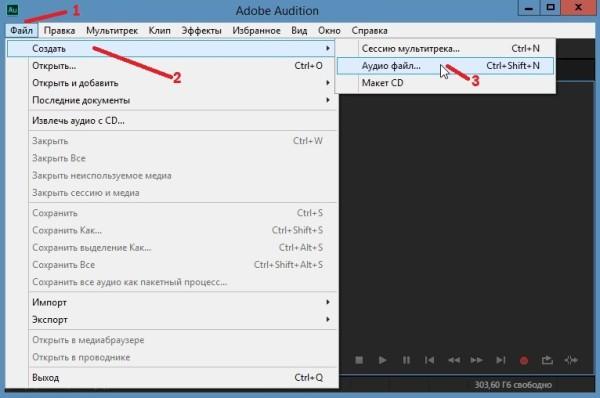 Как пользоваться Adobe Audition при записи голоса
