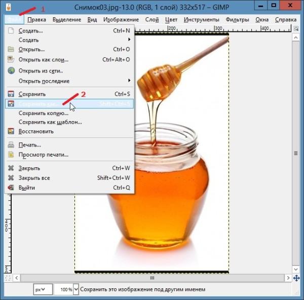 Как уменьшить пиксели на фото