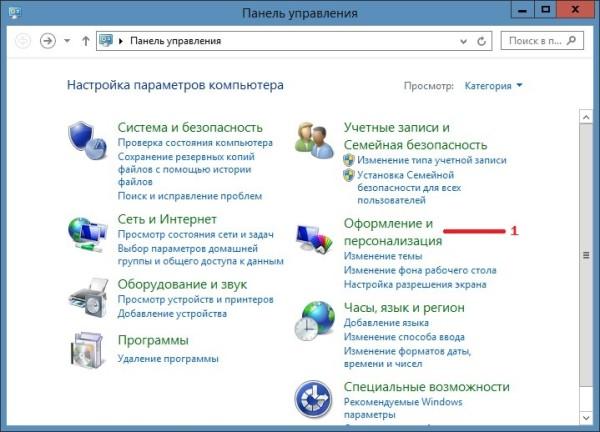 Как отобразить скрытые папки в Windows 7