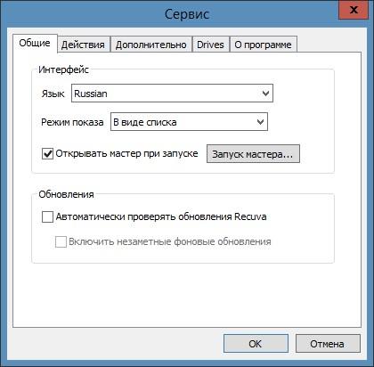 Делает восстановление файла Excel
