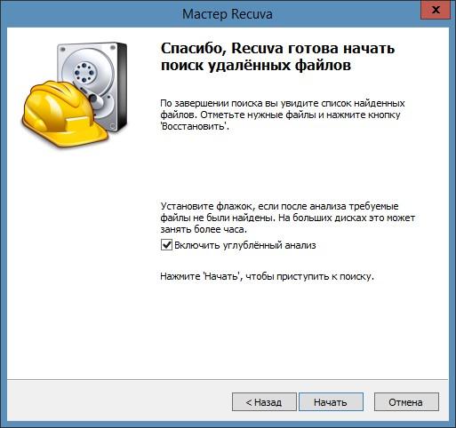 Может сделать восстановление данных с SD карты