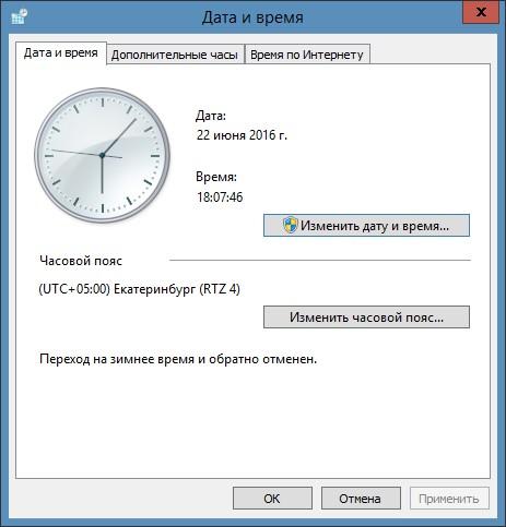 Скачать Tor Browser portable RUS