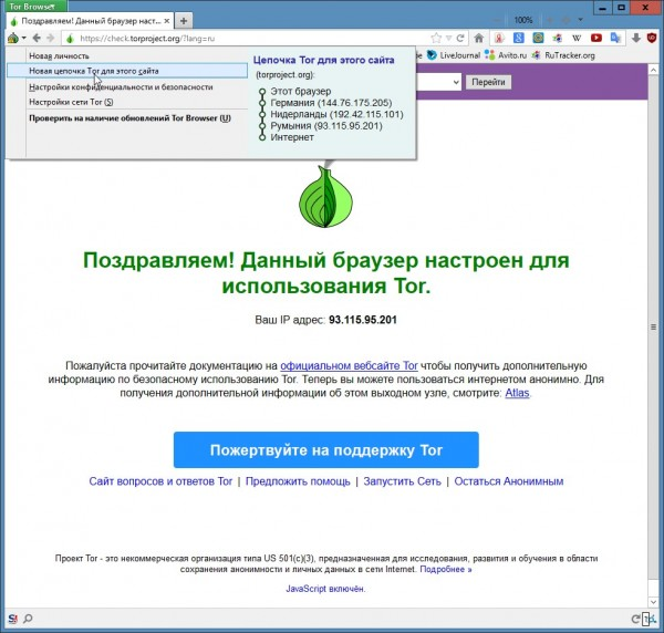 Настройка Тор браузера пошаговая инструкция