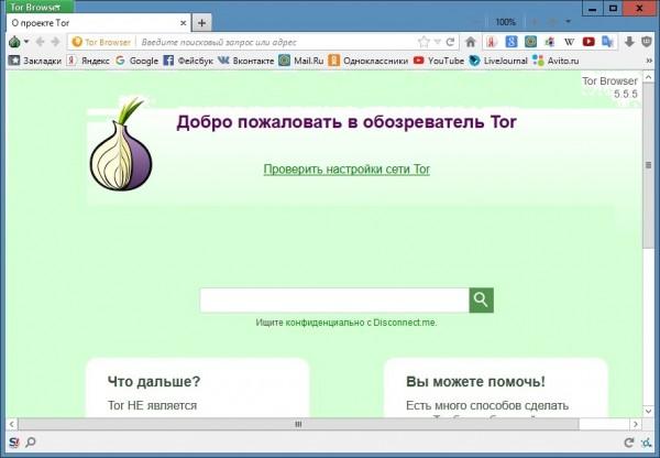 Tor браузер как пользоваться