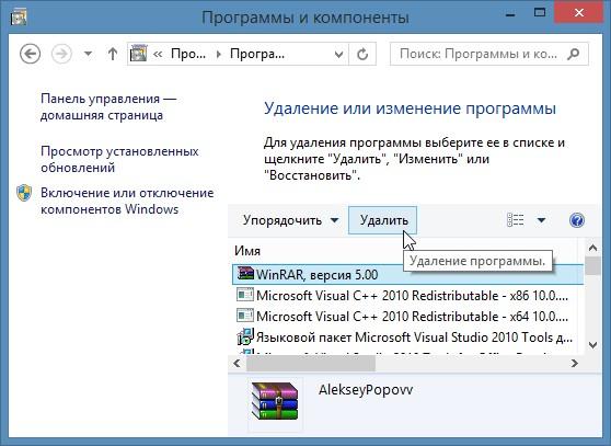 Скачать WinRAR 64 bit repack