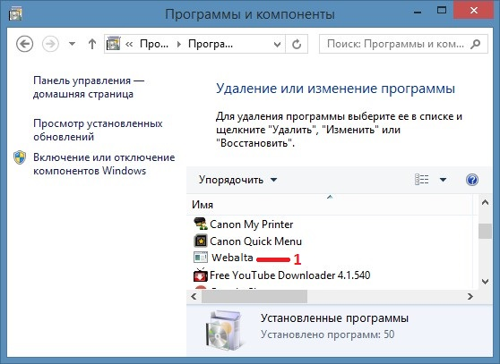Google Chrome как убрать рекламу