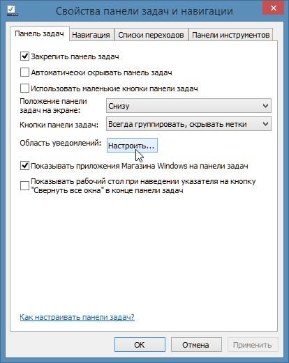 Пропадает звук на Windows 7