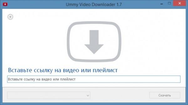 Ummy Video Downloader как пользоваться