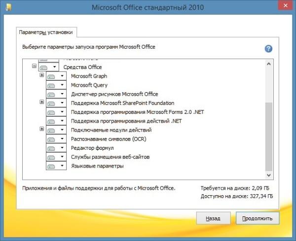 Программы Microsoft Office скачать бесплатно для Windows
