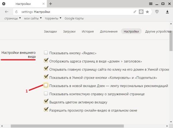 Яндекс главная новости дня