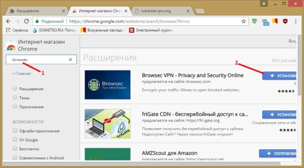 RuTracker обход Chrome