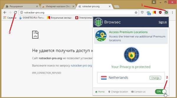 RuTracker обход блокировки Chrome