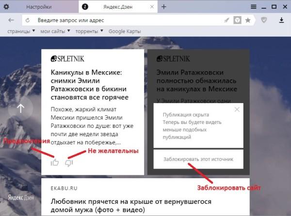 Yandex новости главная