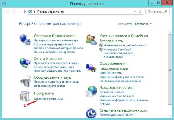 Как удалить поисковик Яндекс