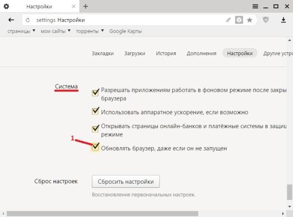 Обновить Яндекс бесплатно последняя версия