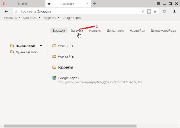 История Яндекса открыть сегодня и за всё время