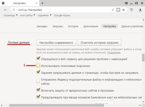 Яндекс система и интернет портал