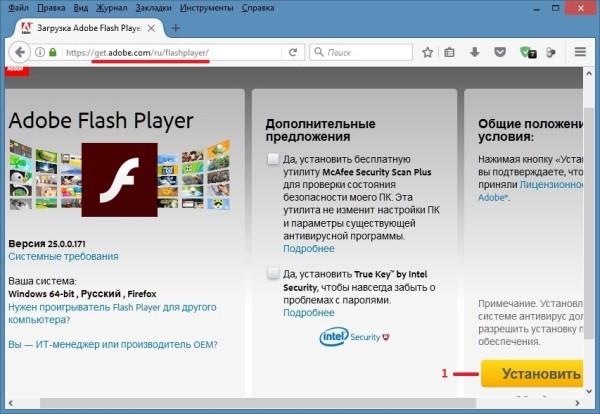 Плагин Adobe Flash для Firefox