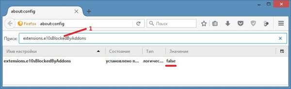 Изменив настройки легко ускорить работу Firefox
