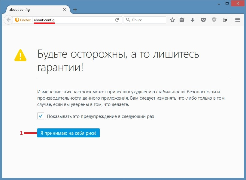 Firefox 56.02 Download