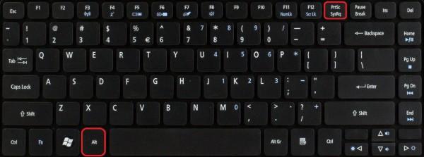 Где кнопка Print Screen на ноутбуке
