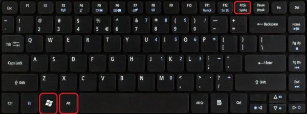Print Screen сочетание клавиш