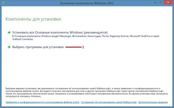 Основные компоненты Windows 10