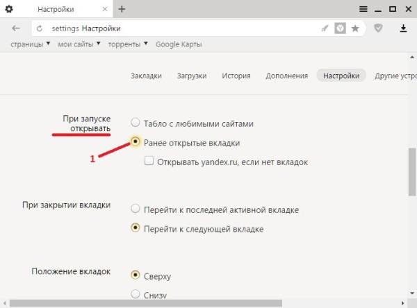 Как восстановить стартовую страницу Яндекс