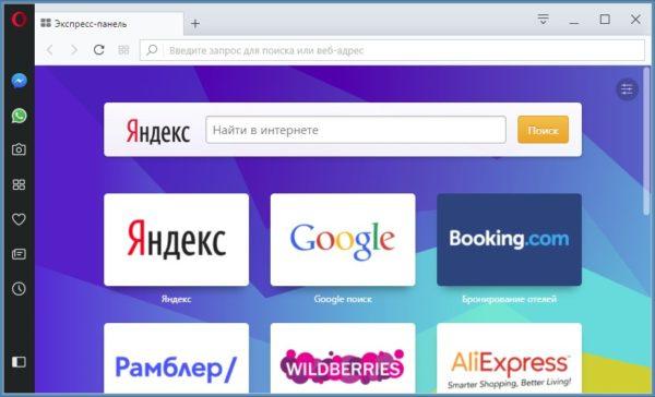 Эта версия Opera portable для Windows XP не подойдёт